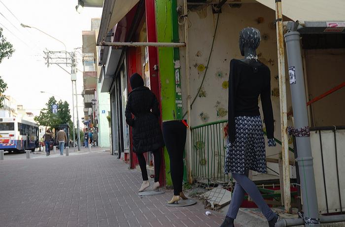 Laden in Tel Aviv